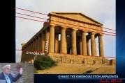 «Εν δράσει 2020»: Βαγγέλης Παππάς «Γνωρίζω την ελληνική μου ταυτότητα» (5)