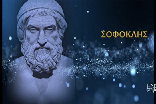 «Εν δράσει 2020»: Βαγγέλης Παππάς «Γνωρίζω την ελληνική μου ταυτότητα» (6)