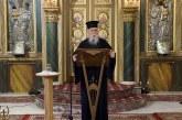 «Εν δράσει 2020»: Δανιήλ Αεράκης: Ο Χριστός είναι ο κλήρος μας