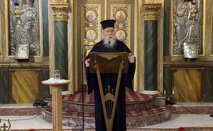 «Εν δράσει 2020»: π. Δανιήλ Αεράκης: Ο Χριστός είναι ο κλήρος μας