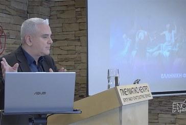 «Εν δράσει 2021»: Βαγγέλης Παππάς «Γνωρίζω την ελληνική μου ταυτότητα» (9)