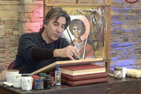 «Εν δράσει 2021»: «Εκκλησιαστική ζωγραφική»: 9η Συνάντηση