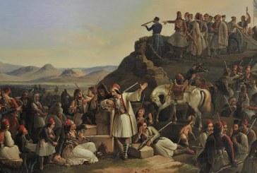 «Εν δράσει 2021»: «Οδοιπορικό στην ιστορία του Πειραιά»: 9η Συνάντηση