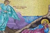 «Εν δράσει 2021»: «Εκκλησιαστική Ιστορία»: 4η Συνάντηση