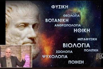 «Εν δράσει 2021»: «Γνωρίζω την Ελληνική μου ταυτότητα»: 12η Συνάντηση