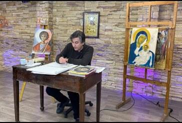 «Εν δράσει 2021»: «Εκκλησιαστική ζωγραφική»: 3η Συνάντηση
