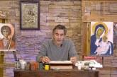 «Εν δράσει 2021»: «Εκκλησιαστική ζωγραφική»: 5η Συνάντηση