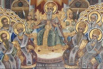 «Εν δράσει 2021»: «Εκκλησιαστική Ιστορία»: 19η Συνάντηση