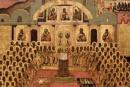 «Εν δράσει 2021»: «Εκκλησιαστική Ιστορία»: 22η Συνάντηση