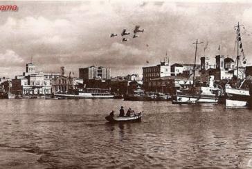 «Εν δράσει 2021»: «Οδοιπορικό στην ιστορία του Πειραιά»: 25η Συνάντηση