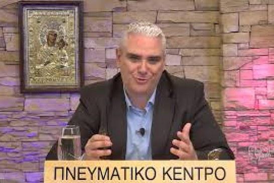 «Εν δράσει 2021»: «Γνωρίζω την Ελληνική μου ταυτότητα»: 24η Συνάντηση
