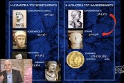«Εν δράσει 2021»: «Γνωρίζω την Ελληνική μου ταυτότητα»: 22η Συνάντηση