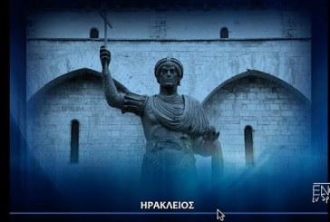 «Εν δράσει 2021»: «Γνωρίζω την Ελληνική μου ταυτότητα»: 26η Συνάντηση