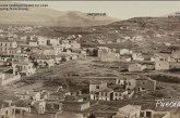 «Εν δράσει 2021»: «Οδοιπορικό στην ιστορία του Πειραιά»: 14η Συνάντηση