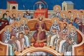 «Εν δράσει 2021»: «Εκκλησιαστική Ιστορία»: 16η Συνάντηση