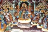 «Εν δράσει 2021»: «Εκκλησιαστική Ιστορία»: 17η Συνάντηση
