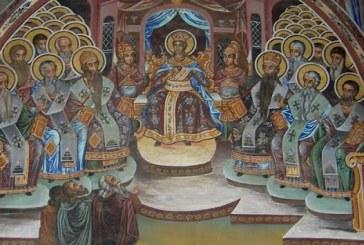 «Εν δράσει 2021»: «Εκκλησιαστική Ιστορία»: 18η Συνάντηση