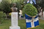 «Εν δράσει 2021»: «Οδοιπορικό στην ιστορία του Πειραιά»: 13η Συνάντηση