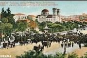 «Εν δράσει 2021»: «Οδοιπορικό στην ιστορία του Πειραιά»: 17η Συνάντηση