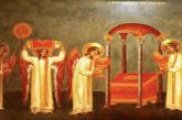 «Εν δράσει 2021»: «Εκκλησιαστική Ιστορία»: 12η Συνάντηση