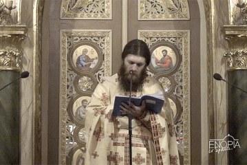 π. Φανούριος Κατσαρός: Μαζί με τον ληστή, αγία συμμορία…